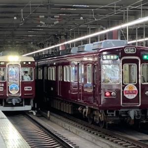 阪急宝塚駅 5006F「今津線100周年」・5100F「5100系50周年」並び