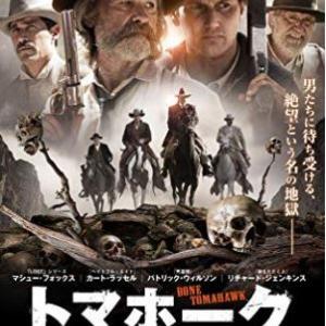 映画『トマホーク/ガンマンvs食人族』タイトルはB級、中身は硬派。