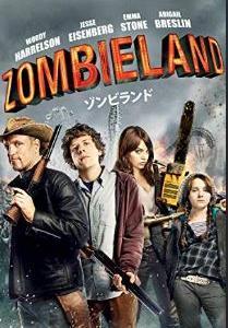 映画『ゾンビランド』トゥインキーとは!?よし食ってみよう!!