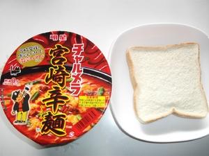今日の昼ごはんは辛麺 ヽ(ヽ゚ロ゚)