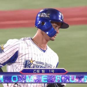 CS男、乙坂智の帰還