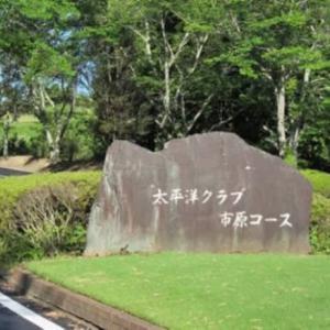 同年代、元スクール生のお友達と久しぶりにゴルフでコミュニケーション(*^)(*^-^*)ゞ