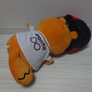 太田椋 2試合連続ホームランもチームは大敗