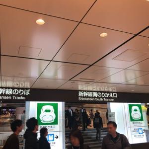 「HINT INDEX CAFE」エキュート東京サウスコート モーニングの口コミ感想