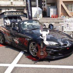 ホンダS2000(痛車GRANRODEO)