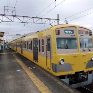 伊豆箱根鉄道1300系電車(伊豆箱根鉄道駿豆線用:通勤形電車)