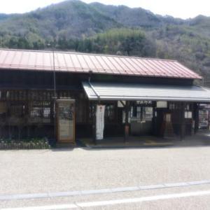 奈良井駅(JR東海)中央本線