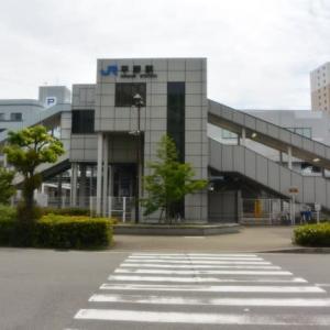 平野駅(JR西日本)関西本線