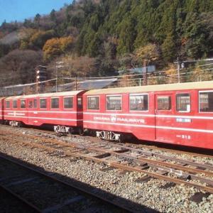 大井川鉄道スロフ300形客車