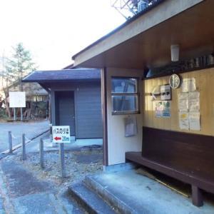 閑蔵駅 大井川鐵道井川線