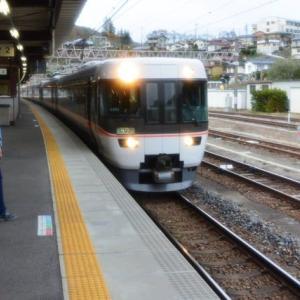 しなの (列車)(JR東海・JR東日本)