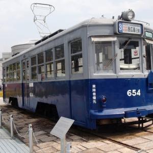 被爆電車(広島電鉄650形電車)(654号)