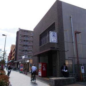 二条駅(京都市営地下鉄)