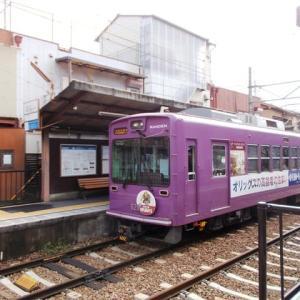 龍安寺駅 京福電気鉄道北野線