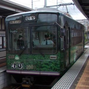 京福電気鉄道モボ2001形電車