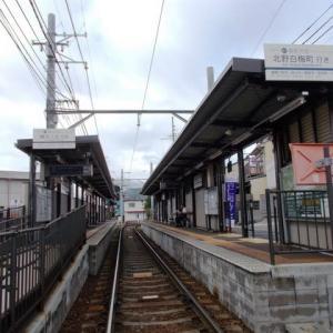 撮影所前駅 京福電気鉄道北野線