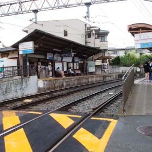太秦広隆寺駅 京福電気鉄道嵐山本線