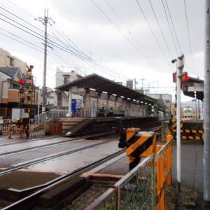 茶山駅 叡山電鉄叡山本線