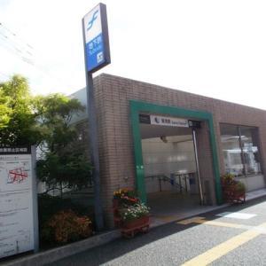 賀茂駅 福岡市地下鉄七隈線