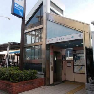 室見駅 福岡市地下鉄空港線