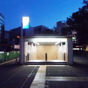 博多駅(福岡市地下鉄)空港線(1号線
