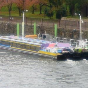 アクアライナー 大阪水上バス