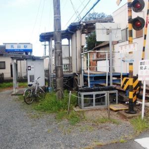 馬田駅 西日本鉄道(西鉄)甘木線