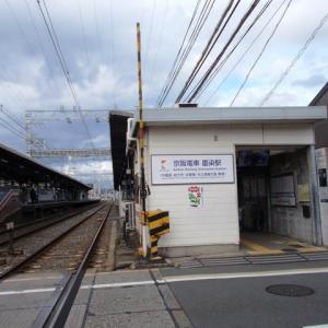 墨染駅 京阪電気鉄道京阪本線
