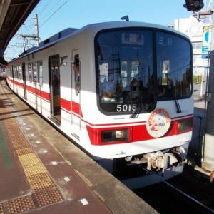 神戸電鉄5000系電車
