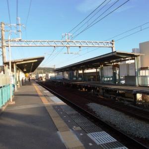栄駅(神戸電鉄粟生線)