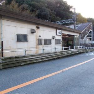 藍那駅 神戸電鉄粟生線