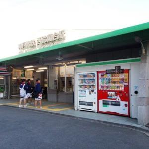 西鈴蘭台駅 神戸電鉄粟生線
