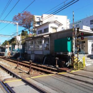 大池駅 神戸電鉄有馬線