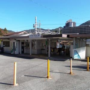 花山駅 神戸電鉄有馬線
