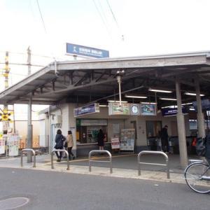 御殿山駅 京阪電気鉄道京阪本線