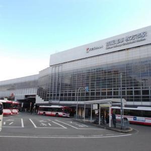 枚方市駅 京阪電気鉄