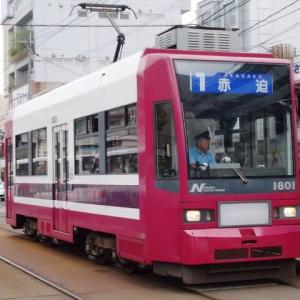 長崎電気軌道1800形電車