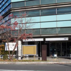 三条駅 京阪電気鉄道