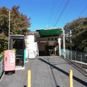 五社駅 神戸電鉄三田線