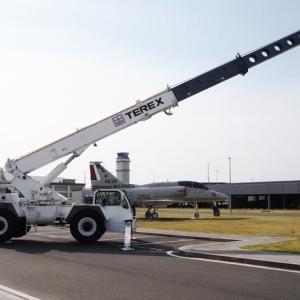 Terex CD 225 Heavy Maintenance Crane 米軍 航空基地用重整備用クレーン