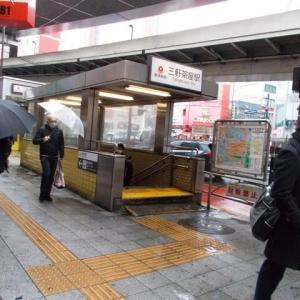 三軒茶屋駅  東急電鉄 田園都市線 世田谷線