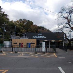 ケーブル八幡宮口駅 京阪電気鉄道鋼索線