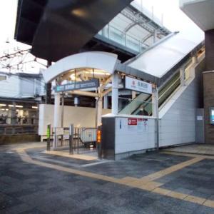 長津田駅 東急電鉄