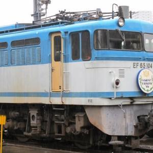 国鉄EF65形電気機関車