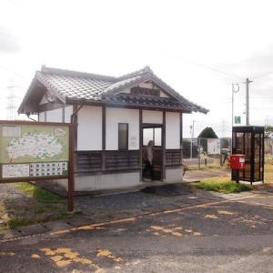 筑前山家駅 JR九州)筑豊本線(原田線)