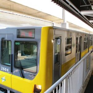 埼玉新都市交通2000系電車