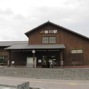 掛川駅 東海道本線