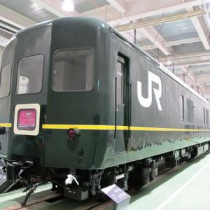 国鉄24系客車 (カニ24型12号)