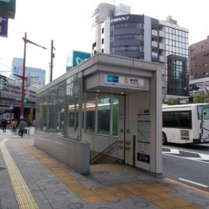 神田駅 東京地下鉄(東京メトロ)