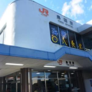 鳥羽駅 参宮線(JR東海)・(近鉄)